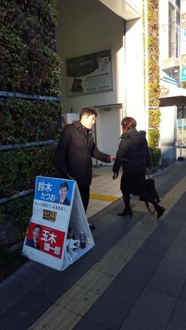 久⽶川駅北⼝で朝のご挨拶