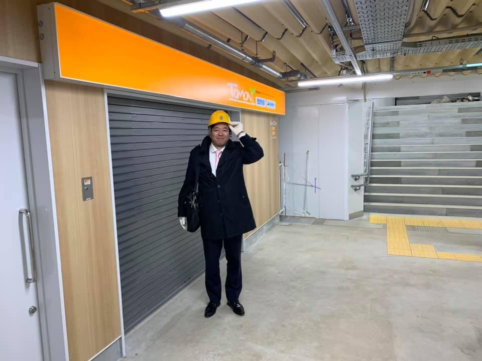 東村駅の⼯事状況報告