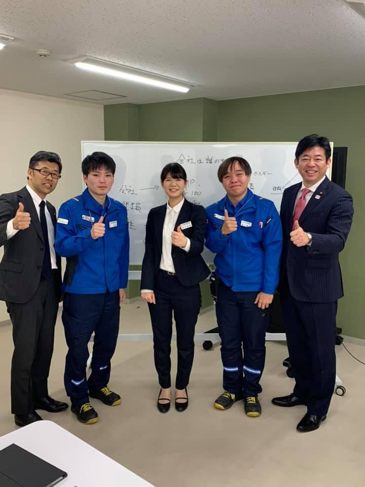 今日はエネックス株式会社の新入社員研修で講師をさせて頂きました。