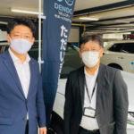 東村山市と三菱自動車との災害協定式