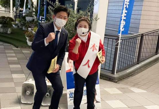 小宮山泰子(こみやまやすこ)前衆議院議員